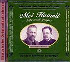 CD - Mei Haamit läßt mich grüßen / kling. Jahrhundert-Chronik / 222531